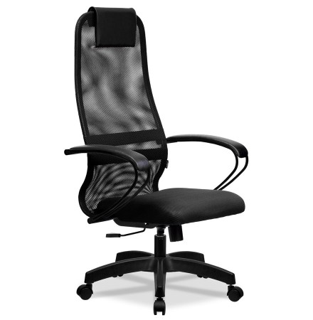 Zwarte design bureaustoel 'BLIZAR'