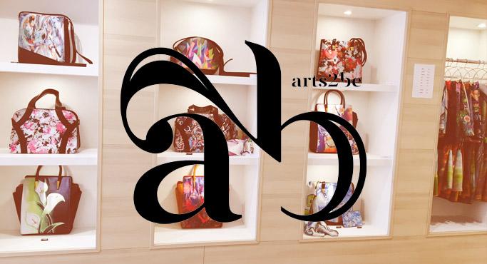 Alterego Design vous parle de arts2be