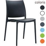Gamme de chaises ENZO - Alterego Design